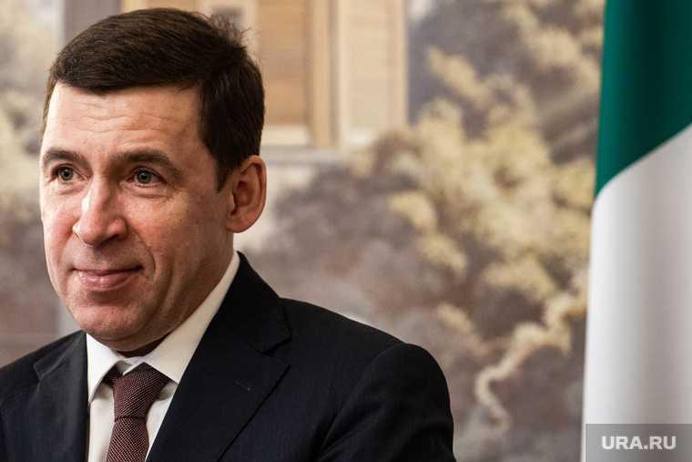 отставка губернатор Свердловская область Евгений Куйвашев Незыгарь инсайд