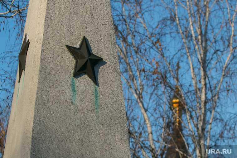 памятник Курганская область