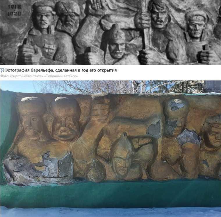 Власти: почему курганский мемориал изуродовали при ремонте. Фото