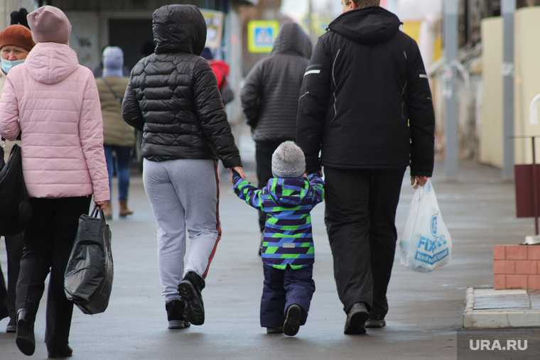 Семьи с детьми