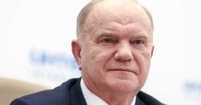 Ельцин зюганов дьяченко выборы президента 1996