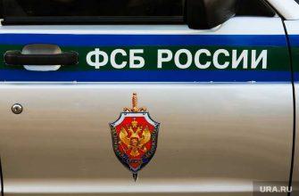 Нурумов фсб видео задержание