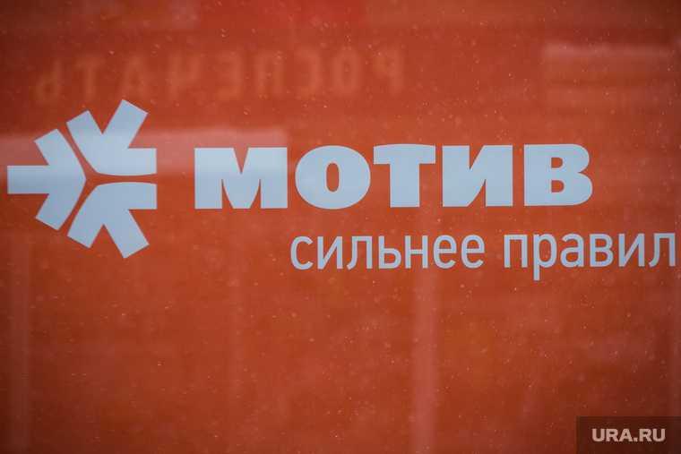 Мотив Екатеринбург уголовное дело Кочетков