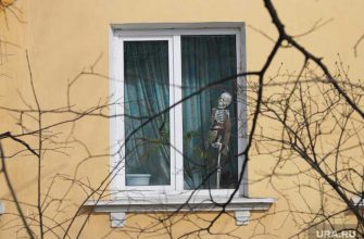 Магнитогорск окно бытовая техника наркоман ладья жилой комплекс