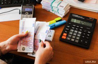 в РФ введут новый налог