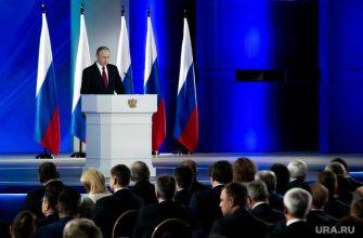 Путин послание федеральное собрание манеж пройдет