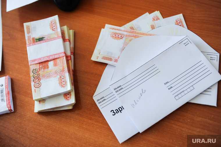 Челябинская область КСП Струков зарплата инфляция
