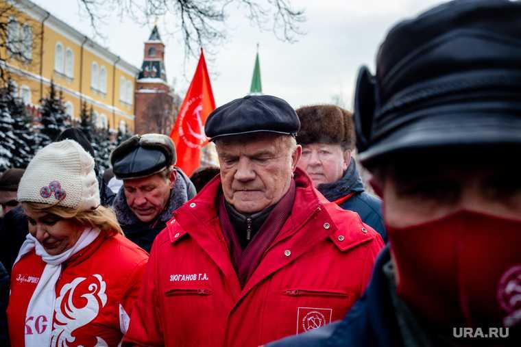 Зюганов выборы ЦК КПРФ