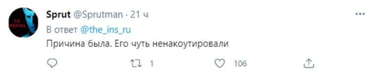 В соцсетях высмеяли итог боя сына Кадырова. «Соперник уже извинился?»