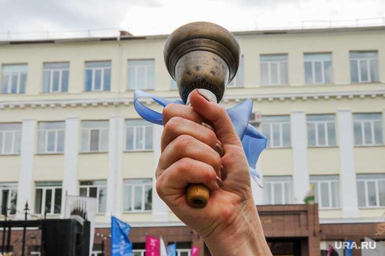 Челябинск Коузова последний звонок выпускной образование