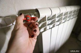 долги за отопление