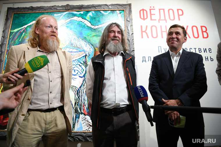 Федор Конюхов выставка