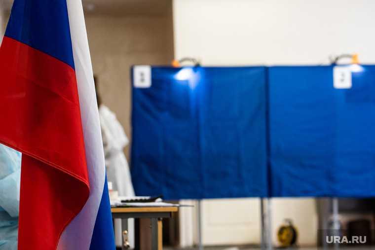 ФОРЭС выборы свердловская область финансирование
