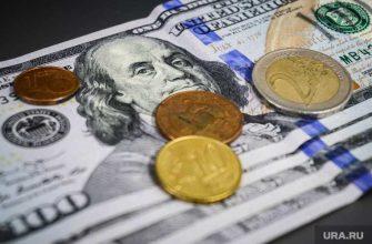 инвестиции доллар рубль валюта