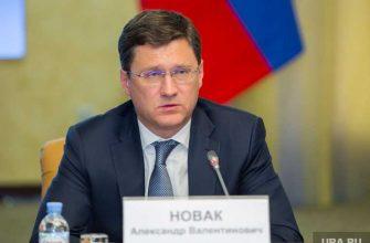 Дмитрий Артюхов губернатор ЯНАО деятельность