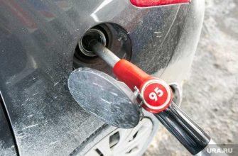 бензин цены подорожал