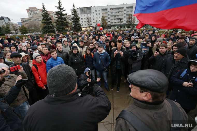 УДС Молот Пермь сбор подписей