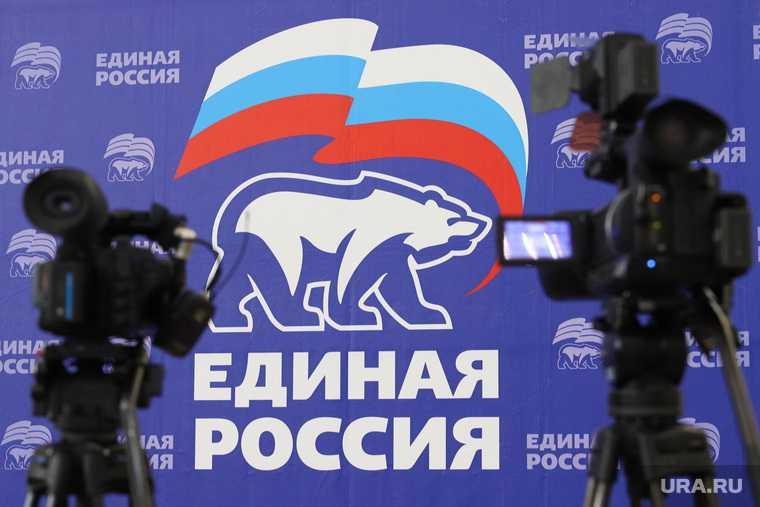Единая Россия скандалы Свердловская область принуждение голосование