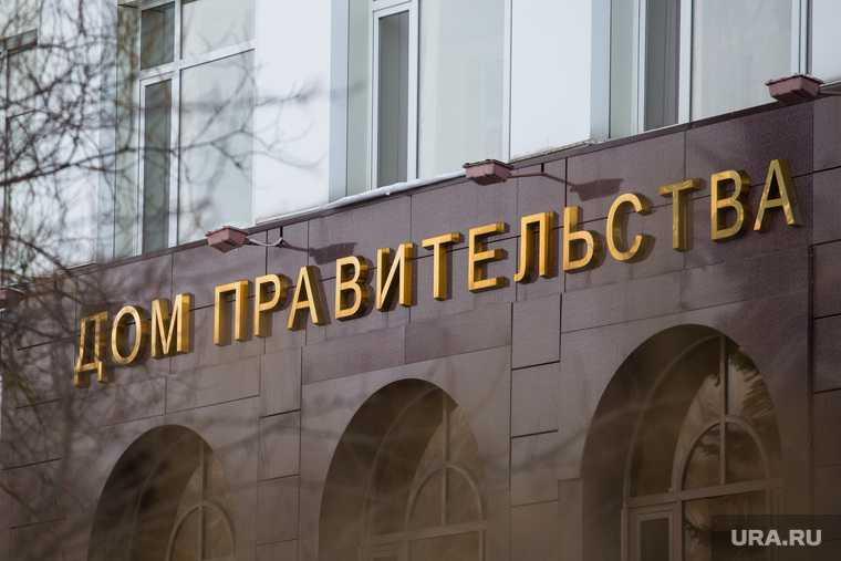 директор департамента культуры Латыпов коррупционный скандал племянник