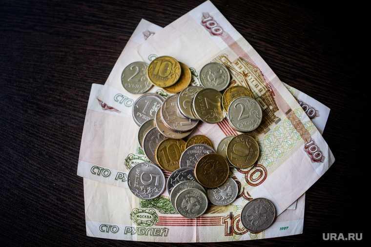 дети инвалиды деньги льготы