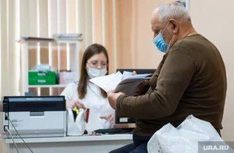 онкология заболевание болезнь