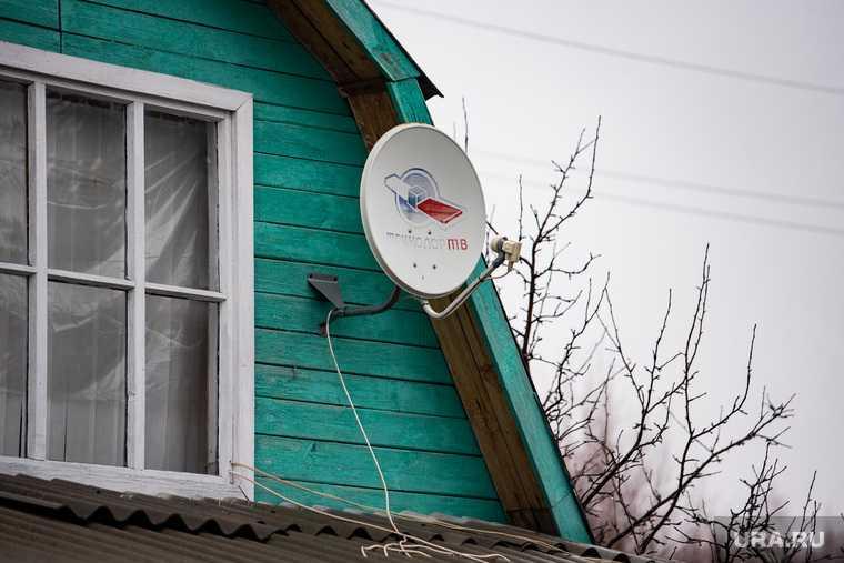Екатеринбург цыганский поселок Брусника конфликт с жителями
