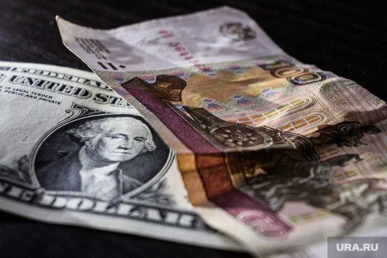 кредитная карта валюта доллар рубль
