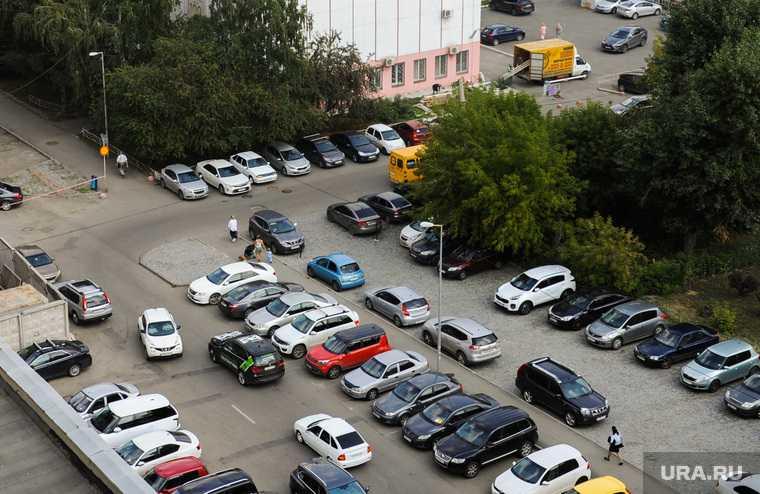 Челябинская область Копейск агломерация платные парковки парковочные места