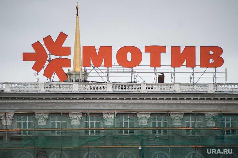 Екатеринбург мотив арест имущество Артемасов