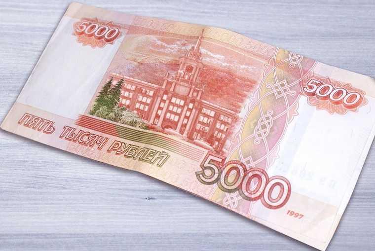 Мэр Екатеринбурга намекнул, как будут выглядеть 5-тысячные купюры. Фото