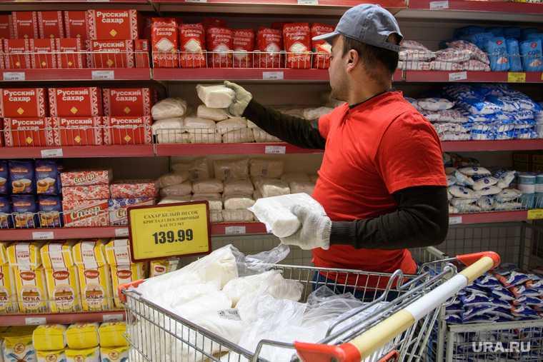 сахар цена снизить правительство фонд патрушев минсельхоз