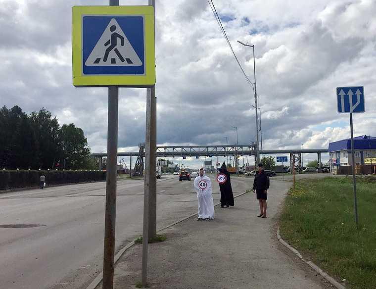 На дорогах Кургана ангел и смерть призывали соблюдать ПДД. Фото