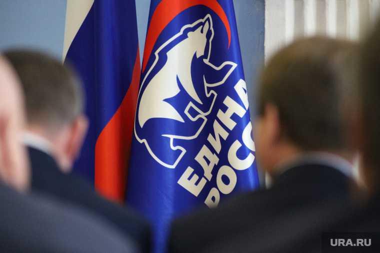 Праймериз Единая Россия ХМАО предварительное голосование
