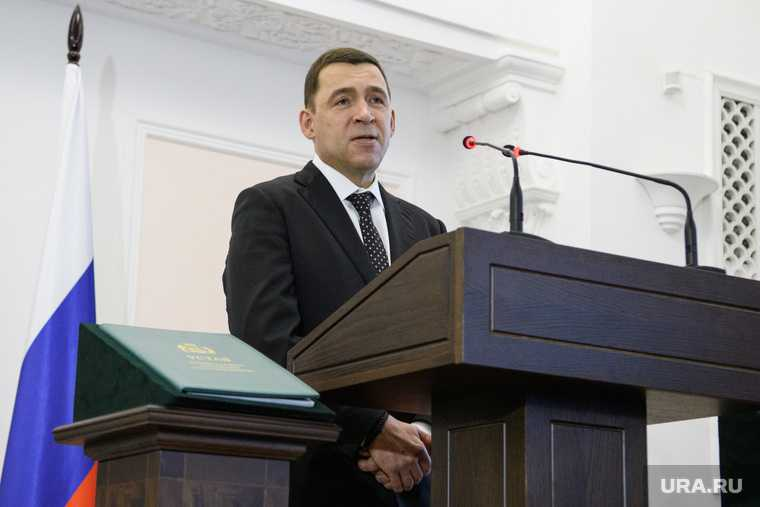 госпиталь Тетюхина скандал Свердловская область губернатор Евгений Куйвашев
