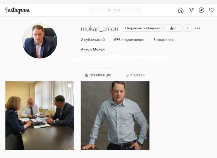 Новый глава Шадринска зарегистрировался в соцсетях