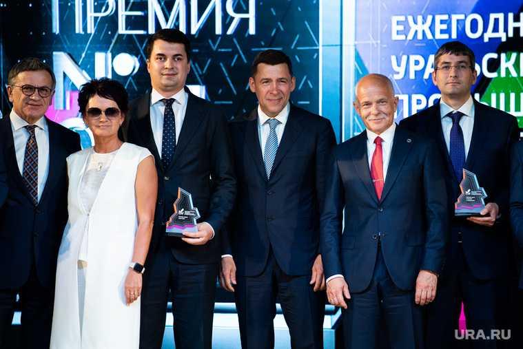 Ежегодная премия уральских промышленников и предпринимателей «Номер один». Екатеринбург