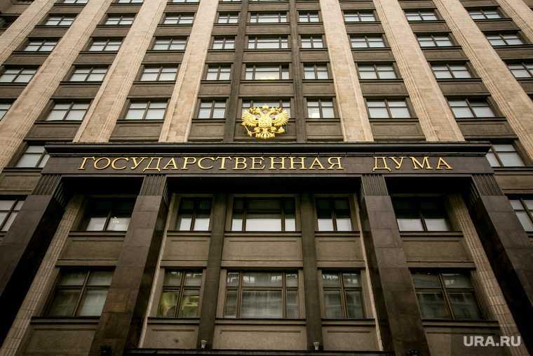 С вывески Госдумы в Москве упала одна из букв