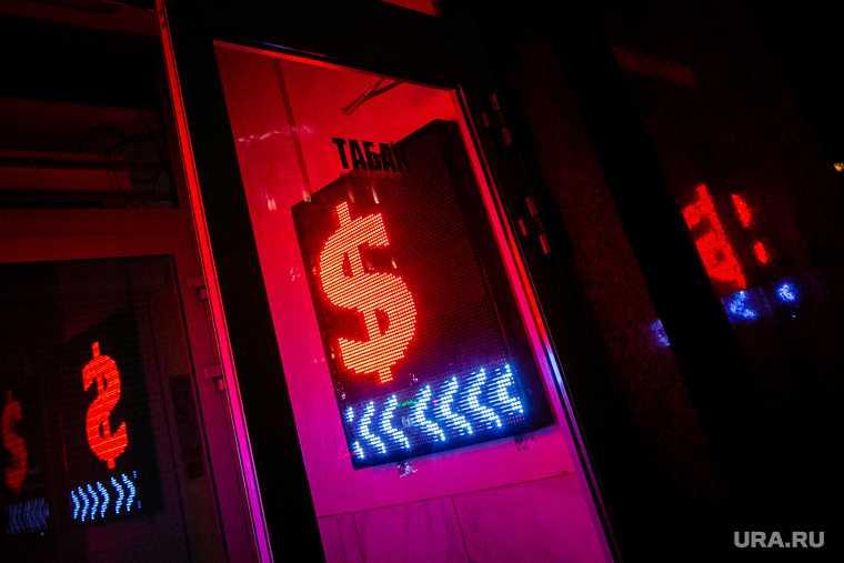 стоит ли покупать доллар