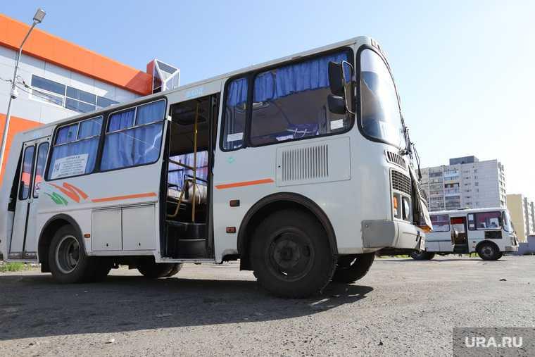 нет автобусов Катайск