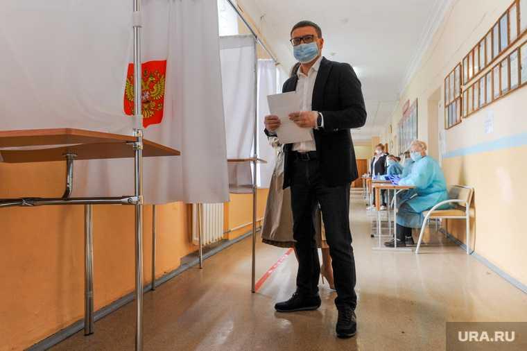 Челябинская область выборы Госдума 2021 список Единая Россия федеральный оргкомитет Текслер
