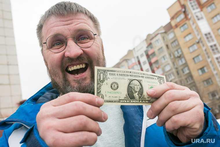 банки обменный курс выгодней