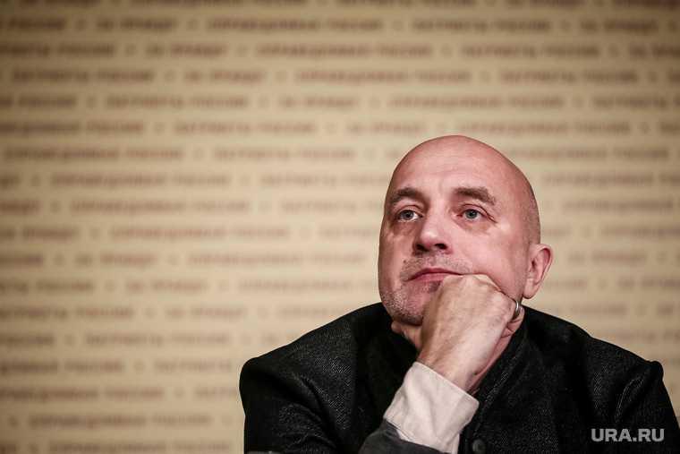 Писатель Сопредседатель партии «Справедливая Россия — За правду» Захар Прилепин