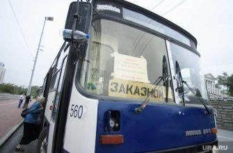 семьи погибших и пострадавших в Лесном получат материальную помощь