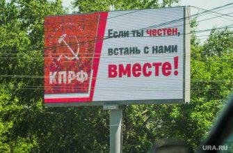 соликамские депутаты КПРФ