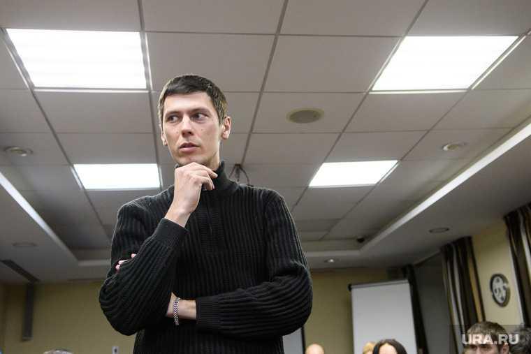 «Яблоко» список кандидатов выборы в Госдумы-2021 Свердловская область