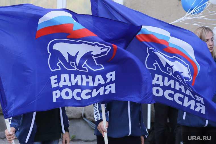 списки кандидатов «Единая Россия» Свердловское заксобрание