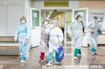 вакансии медиков
