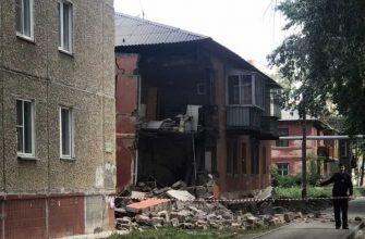 Челябинск Ленинский район двухэтажный дом стена рухнула фото видео
