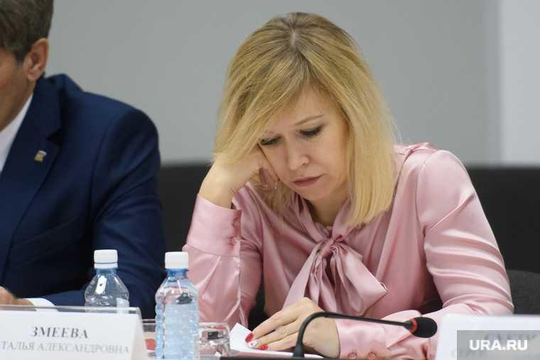 Наталья Змеева ЦПКиО Екатеринбург