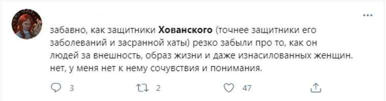 В соцсетях возмутились из-за задержания Юрия Хованского. «Будто лучший друг попал в беду»